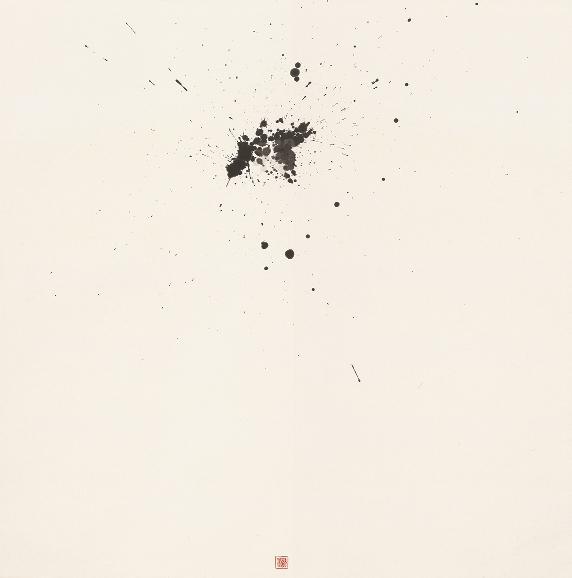 Fung Ming Chip, 'Splash script, Transcendence   潑墨禪字   ', 2012, Galerie du Monde