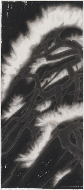 , '臨淵,' 2018, Galerie Ora-Ora