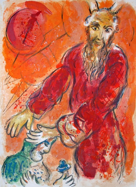 Marc Chagall, 'Moses Blesses Joshua', 1966, Georgetown Frame Shoppe