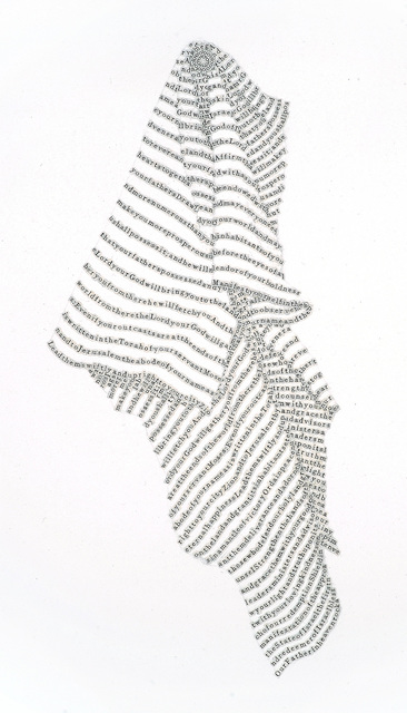 , 'Prayer Cloth No. 3: A Prayer for the state of Israel,' 2016, Margaret Thatcher Projects