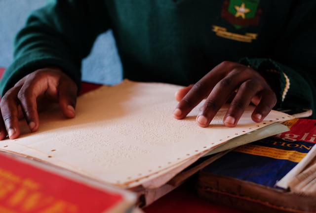 Rebecca Crook, 'Jambiani Secondary School - Zanzibar', 2016, Museum of African Design (MOAD)