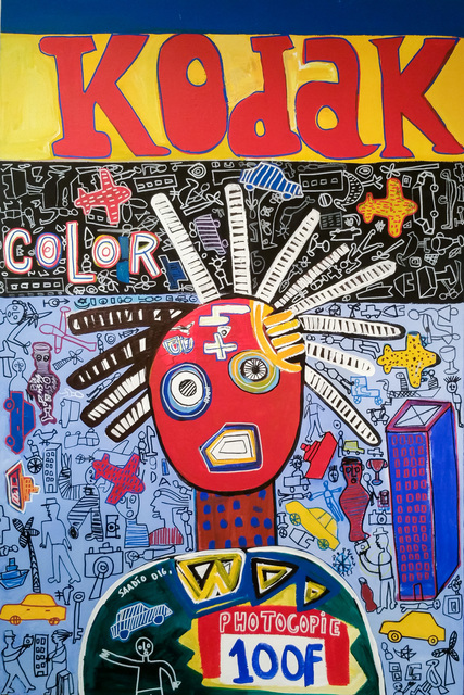 , 'Kodak,' 2016, Out of Africa Gallery