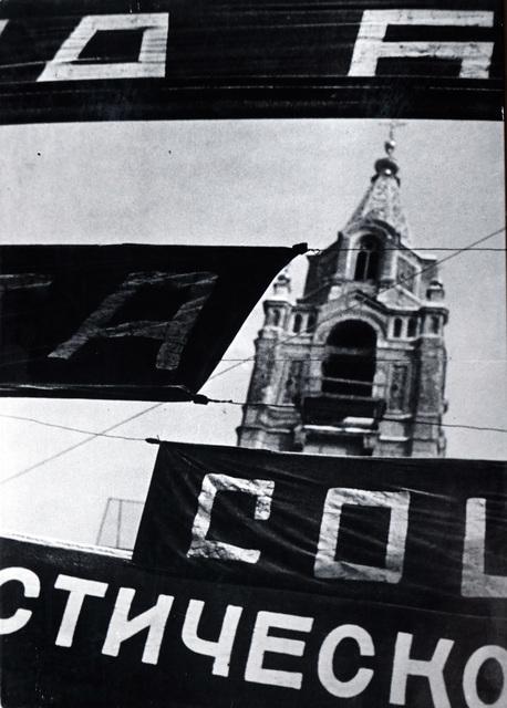 , 'Strastnoy Boulevard, Moscow,' 1938, Nailya Alexander Gallery