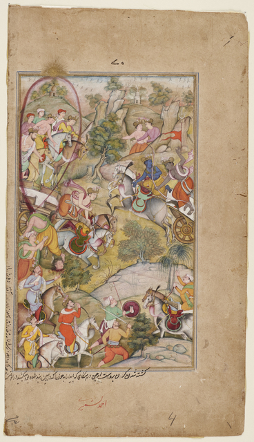 , 'Arjuna Beheading Karna with an Anjalike Weapon from the Razmnama (Book of War),' 1598-1599, Princeton University Art Museum