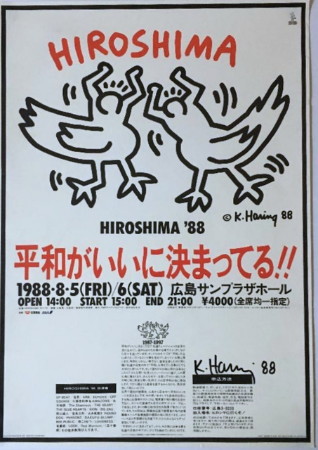 Keith Haring, 'Hiroshima Peace Celebration (Hand Signed with documented provenance from the Estate of Patrick Eddington)', 1988, Alpha 137 Gallery