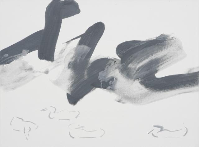 , 'Serenity-17060,' 2017, Gallery Hyundai