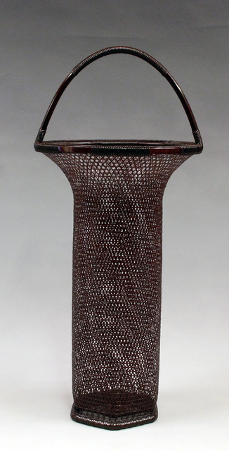 , 'Lily-Shaped Flower Basket,' 1945-1990, TAI Modern
