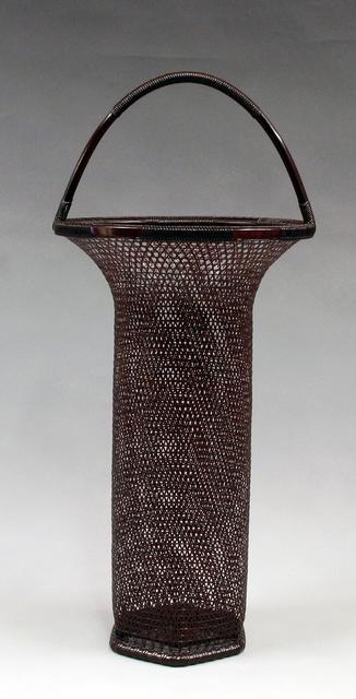 , 'Lily-Shaped Flower Basket,' 1945-1990, TAI Modern
