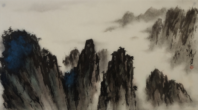 , 'Landscape VI 山水圖 (六) ,' 2015, Our Gallery