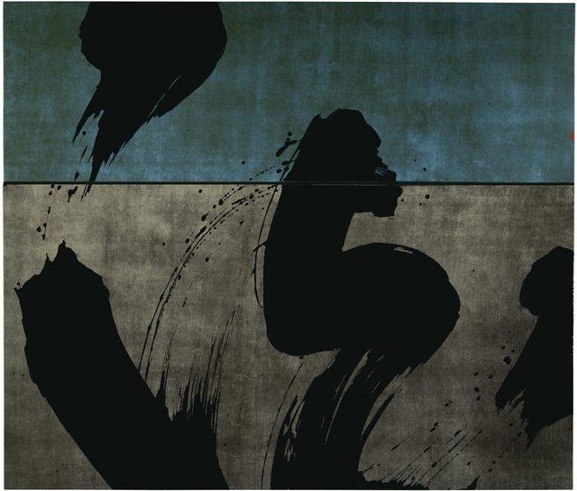 , 'Intention III Andante,' 2004, Jeanne Bucher Jaeger