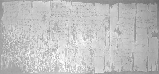 , 'Papyrus,' 2018, Planthouse