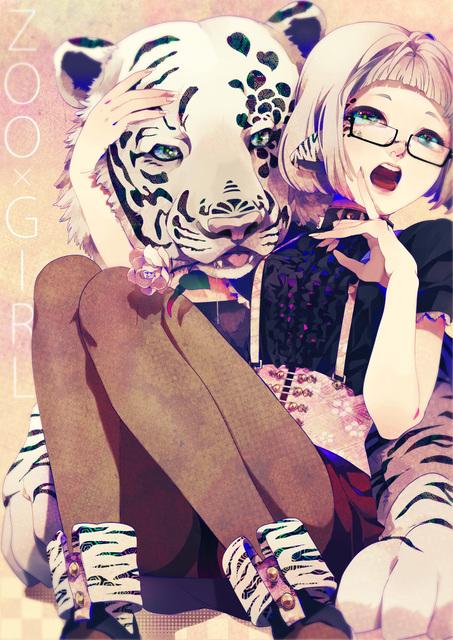 , 'tiger x zebra,' 2012, Komiyama Tokyo