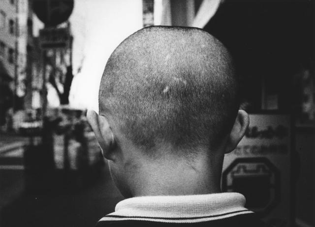 , 'Street, Tokyo, Japan,' 1981, ROSEGALLERY