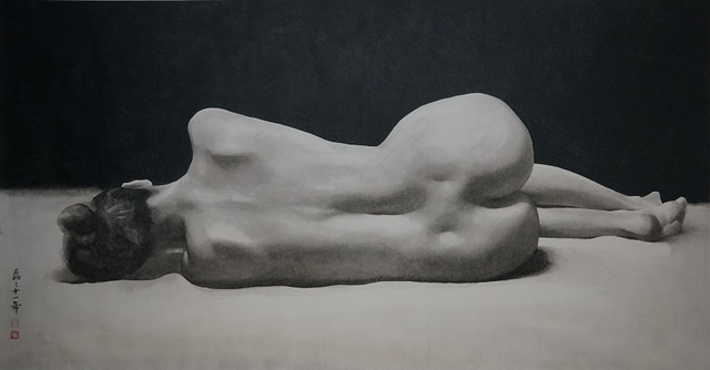 , 'Figure #12,' , Galerie Frank Pages