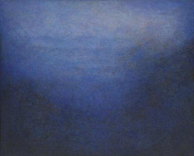 , 'Composición,' 1967, Rafael Ortiz