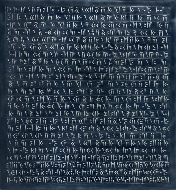 , 'Dpe,' 2007, CAMA Gallery