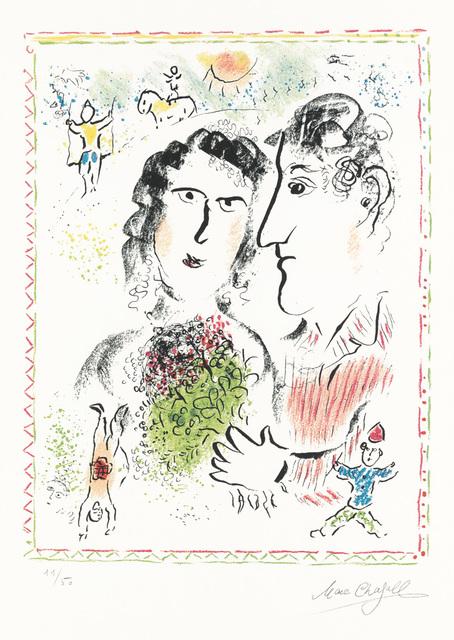 , 'Fiançailles au cirque (Engagement at the Circus),' 1983, Masterworks Fine Art
