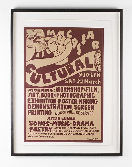 , 'Macassar Cultural Day,' 1985, SMAC