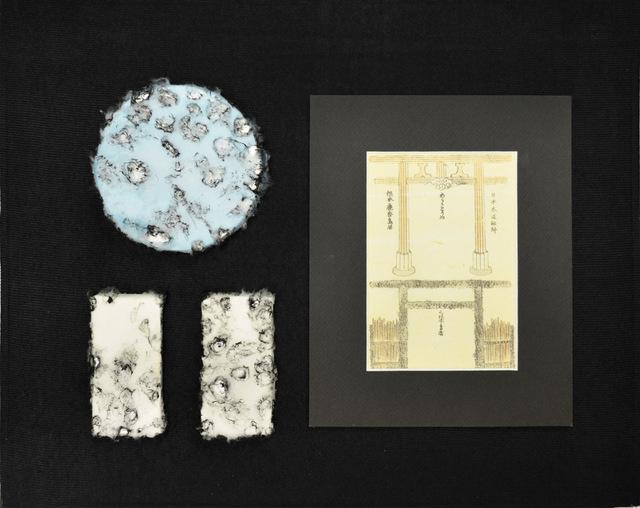 , 'Hokusai 1,' 2015, Ronin Gallery