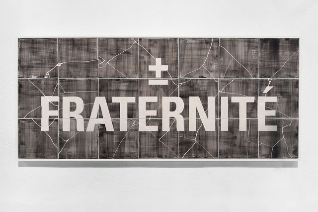 , 'Fraternité,' 2015, Underdogs Gallery