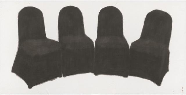 , ' In Attendance 列席,' 2015, Galerie Ora-Ora