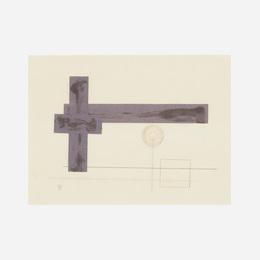 Dwinell Grant, 'Contrathemis Frame 850,' 1941, Wright: Art + Design (February 2017)