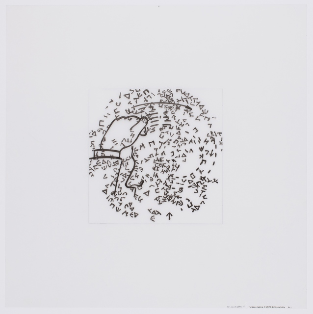 , 'WHEN ONE IS (SAY) BEGINNING #1,' 2003, Reynolds Gallery