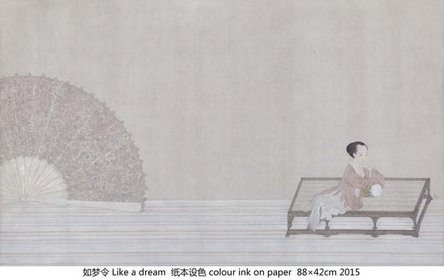 , '如梦令 Like a dream,' 2015, Amy Li Gallery