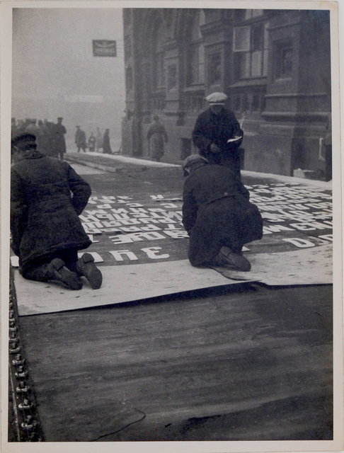 Iwao Yamawaki, 'Men Working on Banner, Moscow, ', 1931, Photography, Vintage Silver Gelatin Print, Michael Hoppen Gallery