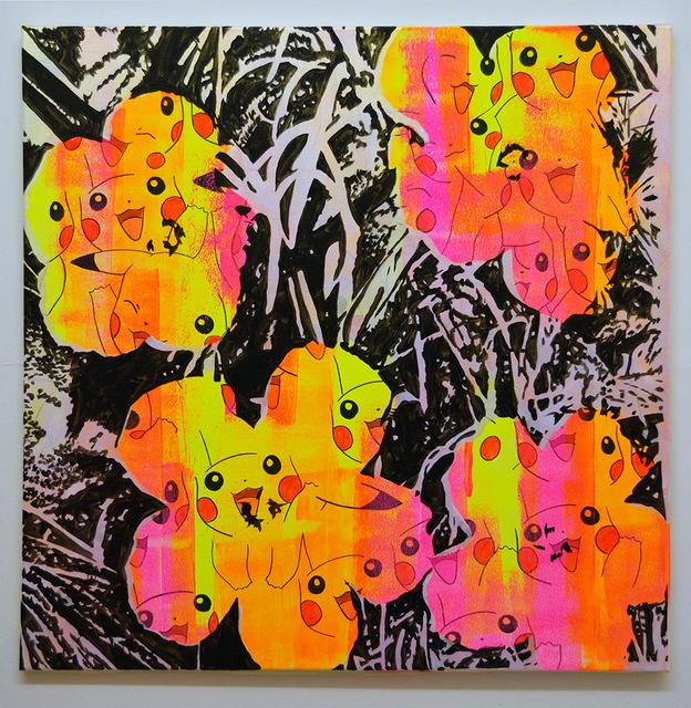 , 'Flower Filter (2),' 2016, Castor Gallery