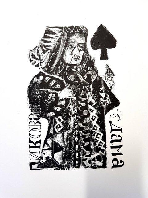 "Antoni Clavé, 'Original Lithograph ""Pushkin's Queen of Spade I"" by Antoni Clavé', 1946, Galerie Philia"