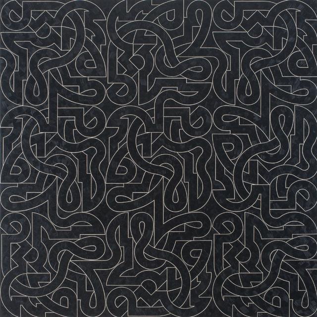 , 'Cadence,' 2015, Philip Slein Gallery