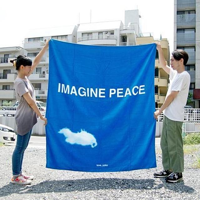 , 'Imagine Peace ,' ca. 2008, Alpha 137 Gallery