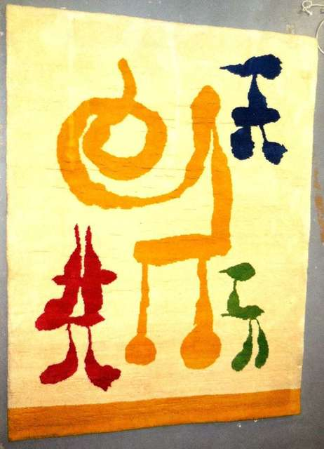 """Joan Miró, 'the """"Dream"""" Tapestry Rug', 1960-1969, Textile Arts, Lions Gallery"""