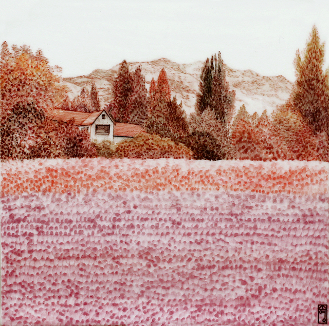 , 'Landscape,' 2016, Artflow