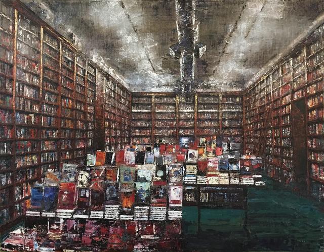 , '(GVA) Biblioteca,' 2017, ARTION GALLERIES