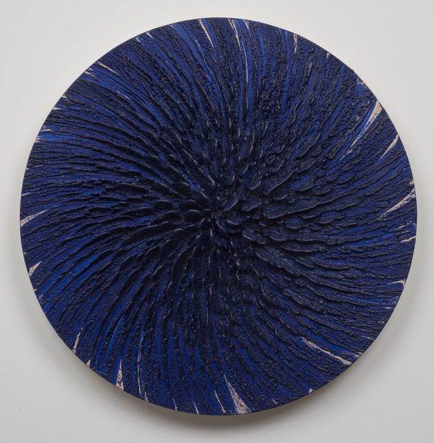 , 'For Marianna,' 2010, De Buck Gallery