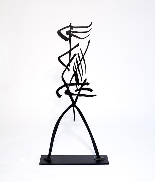 , 'Les Priants - III,' 2008, Aicon Gallery
