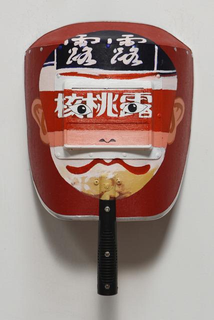 , 'Mask No. 85,' 2013, Galería RGR