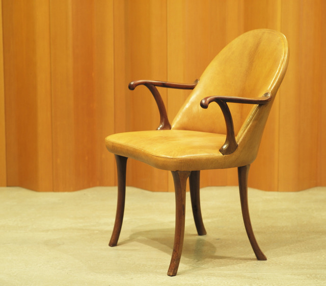 , 'Curved armchair,' Designed 1936, Vance Trimble