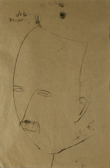 , 'Portrait of a Man,' 1959, Grey Art Gallery