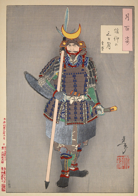 , 'Faith in the Third-Day Moon: Yukimori,' 1886, Ronin Gallery