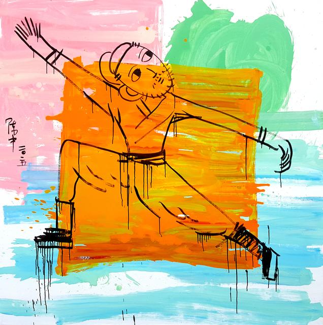 , 'Kung-Fu #5,' 2016, REDSEA Gallery