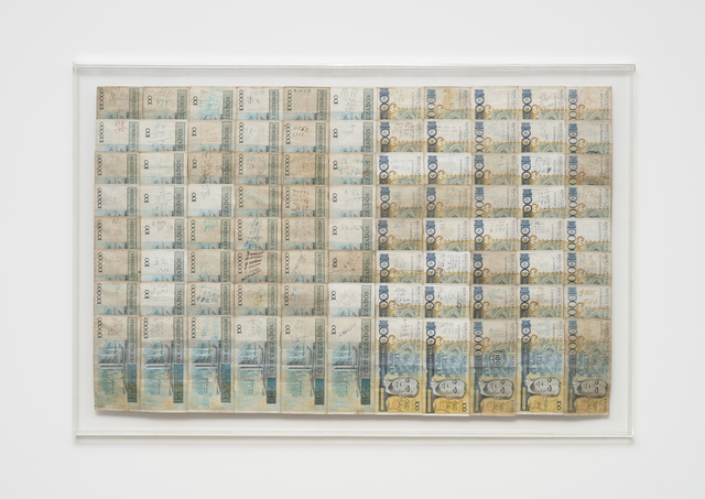 , 'Numbers From The Blue Phase,' 1995, Bergamin & Gomide