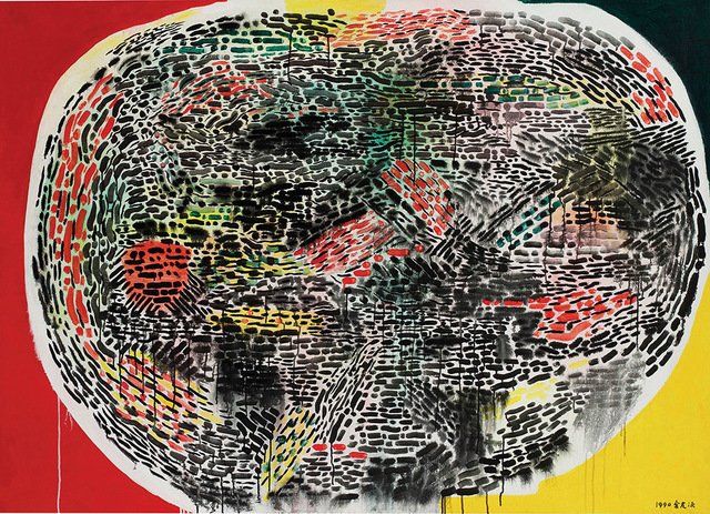 , 'Untitled (Red and Yellow) 無題(紅與黃),' 1990, Alisan Fine Arts