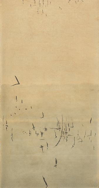 , 'Contemplation of Marshy Fields 013-1101,' 2013, Gallery H.A.N.