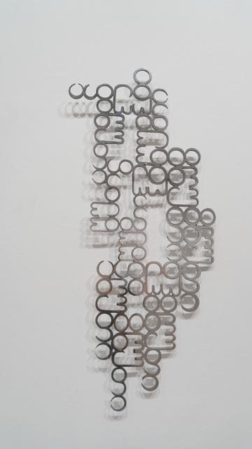 , '8 Tzuti,' 2018, Galerie Gisela Clement
