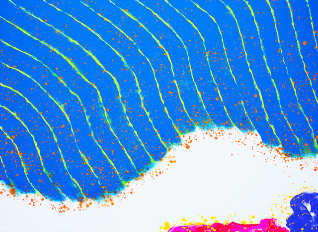 , '超越大限外 Superamento della limite del grande soglia,' 1996, Lotus Art Gallery