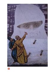 Nails from the Persian Magic (jinn) series