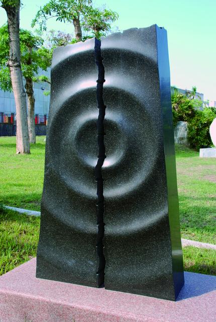 , '洄轉之間Between Returning Waves,' 2009, MOCA Taipei